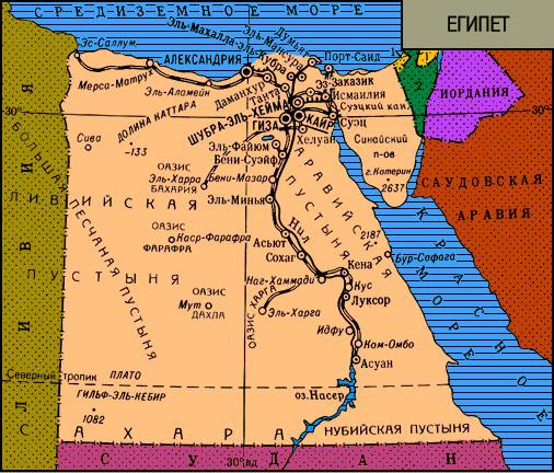 Александрия где это находится