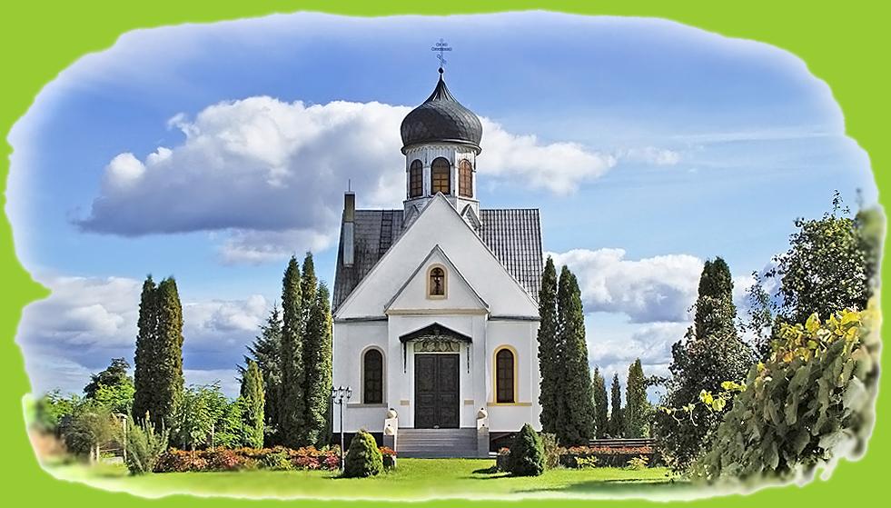 Храм во имя святых Виленских мучеников Антония, Иоанна и Евстафия, г. Таураге
